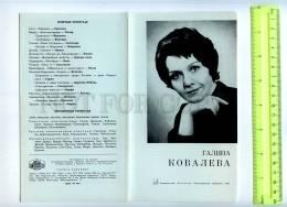 255540 USSR OPERA Galina Kovaleva 1976 Year Booklet - Books, Magazines, Comics