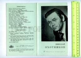 255541 USSR OPERA Nikolay Okhotnikov 1976 Year Booklet - Books, Magazines, Comics