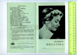 255542 USSR OPERA Lyudmila Filatova 1976 Year Booklet - Books, Magazines, Comics
