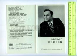 255543 USSR OPERA Vladimir Kinyaev 1976 Year Booklet - Books, Magazines, Comics