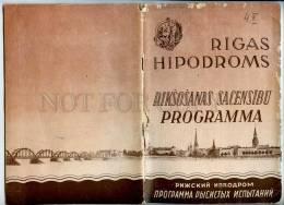255644 USSR LATVIA Riga Hippodrome 1959 Year Program #68(1526) - Books, Magazines, Comics