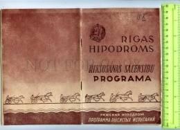 255645 USSR LATVIA Riga Hippodrome 1959 Year Program #69(1527) - Books, Magazines, Comics