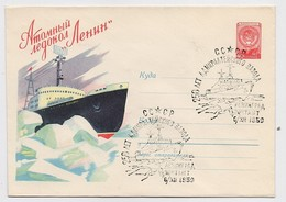 Stationery Used 1959 Cover USSR RUSSIA Navigation  Icebreaker Lenin  Leningrad - 1950-59