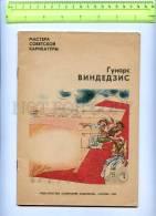255825 USSR Gunars Vindesis Caricature Anti-US BOOK 1982 Year - Books, Magazines, Comics