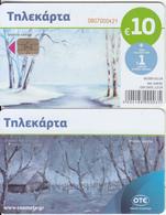 GREECE - Painting/Lake(10 Euro), CN : 0807, Tirage 5000, 01/18, Used - Greece