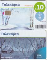 GREECE - Painting/Lake(10 Euro), CN : 0806, Tirage 55000, 01/18, Used - Greece