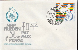 Germany / DDR Cancelled Postal Stationery Cover - Columbiformes
