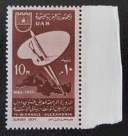 4 EME BIENNALE DES BEAUX-ARTS D'ALEXANDRIE 1961 - NEUF ** - YT 516 - MI 644 - BORD DE FEUILLE - Égypte