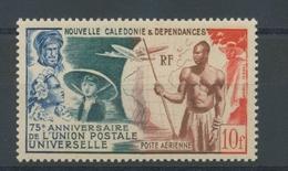 Nouvelle Calédonie Poste Aérienne N°64 NEUF LUXE ** COTE 8,50€ T1792 - Ongebruikt