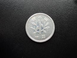 JAPON : 1 YEN An 7 * (1995)  Y 95.2    SUP - Japan