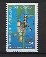 """Congo YT 749 """" Le Criquet Puant """" 1985 Neuf** - Congo - Brazzaville"""
