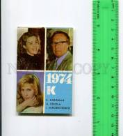 263730 ESTONIA Movie Stars Karismaa Eskola CALENDAR - Calendars