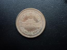 JAPON : 10 YEN An 43 * (1968)  Y 73a    SUP - Japan