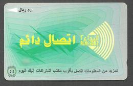 USED PHONECARD SAUDI ARABIA - Saudi Arabia