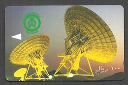 USED PHONECARD SAUDI ARABIA 100 SR - Saudi Arabia