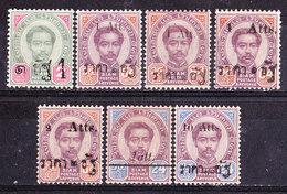 Siam  1890 Serie Non Completa  Nuova MLH - Siam
