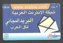 USED PHONECARD SAUDI ARABIA 50 SR - Arabie Saoudite
