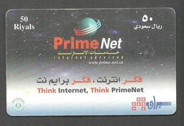 USED CHIP PHONECARD SAUDI ARABIA 50 SR - Saudi Arabia