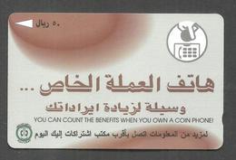 USED PHONECARD SAUDI ARABIA  20 SR - Saudi Arabia