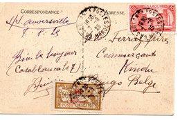 CV écrite à Bord Du S/S Anversville Lors D'une Escale à Casablanca (Maroc) Et Expédiée Vers Kindu (Congo Belge) - Congo Belge