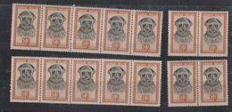 Belgisch Congo 1947 Maskers 50fr 14x ** Mnh (tal Van Zegels Met Albumplooi !!) (38892) - Belgisch-Kongo