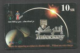 USED PHONECARD SAUDI ARABIA  10  SR - Saudi Arabia