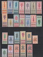 Belgisch Congo 1947 African Art & Masks 25v (70c Vakue Is Missing) ** Mnh (38892) - Belgisch-Kongo