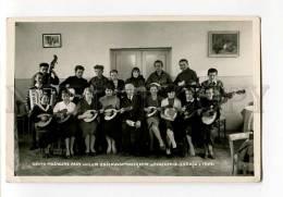 270993 POLAND Polczyn-Zdroj Music High School PHOTO 1959 Year - Photographs