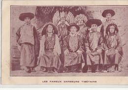 PARIS    EXPO 1925       LES FAMEUX DANSEURS TIBETAINS - Tibet