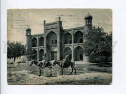 271521 Uzbekistan Jizzakh Madrasa OLD RPPC Shaartuz Tajikistan - Uzbekistan