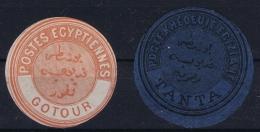Egypt: Inter Postal Services Gotour And Ranta - Ägypten