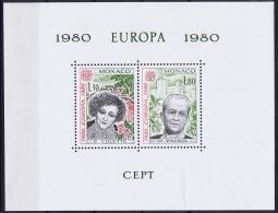 Monaco: Block Nr 13  Mi 1421 - 1422 Postfrisch/neuf Sans Charniere /MNH/** 1980 Light Fold - Blocchi