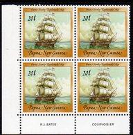 PAPUA NEW GUINEA, 1987  20t SHIP IMPRINT CNR BLOCK 4 MNH - Papua New Guinea