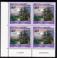 PAPUA NEW GUINEA, 1987  60t SHIP IMPRINT CNR BLOCK 4 MNH - Papua New Guinea