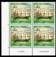 PAPUA NEW GUINEA, 1987  K1 SHIP IMPRINT CNR BLOCK 4 MNH - Papua New Guinea