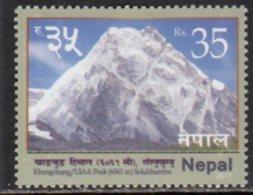 NEPAL, 2017, MNH, MOUNTAINS, PEAKS,   1v - Geology