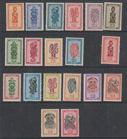 Ruanda-Urundi 1948 African Art & Masks 19v ** Mnh (1.50fr Is Missing) (38895) - Ruanda-Urundi