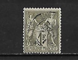France Yv. 72 O. - 1876-1878 Sage (Type I)