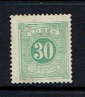 SWEDEN..mh...1877+...Scott J-20 - Postage Due