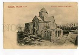 270333 ARMENIA Etchmiadzin Vagharshapat Church Of Saint Gayane - Armenia