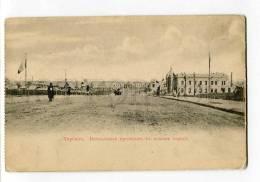 270405 CHINA Harbin Railway Station Prospect Vintage Postcard - China