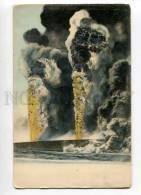 270407 Azerbaijan BAKU Oil Burning Fountain Vintage Granberg - Azerbaïjan