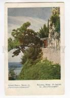 270410 Abkhazia New Athos Vintage Prokudin-Gorskiy Postcard - Postcards