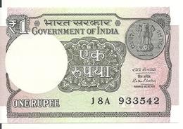 INDE 1 RUPEE 2015-17 UNC P 108 New - India