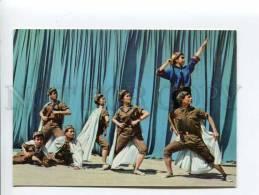 271689 VIETNAM HANOI Arresting Spy Commandos Dance Old Photo - Vietnam