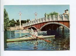 271688 VIETNAM HANOI Unity Park ROWING Old Photo Postcard - Vietnam
