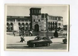 3012395 ARMENIA Yerevan Government House & Fountain PHOTO - Armenia