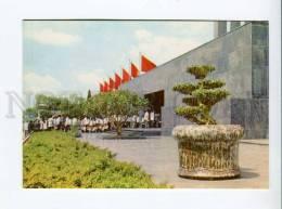 271702 VIETNAM Ho Chi Minh Mausoleum 1976 Year Photo Postcard - Vietnam