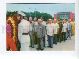 271703 VIETNAM Ho Chi Minh Mausoleum 1976 Year Photo Postcard - Vietnam