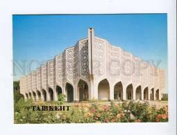 271927 Uzbekistan TASHKENT Exhibition Hall Union Artists 1986 - Uzbekistan